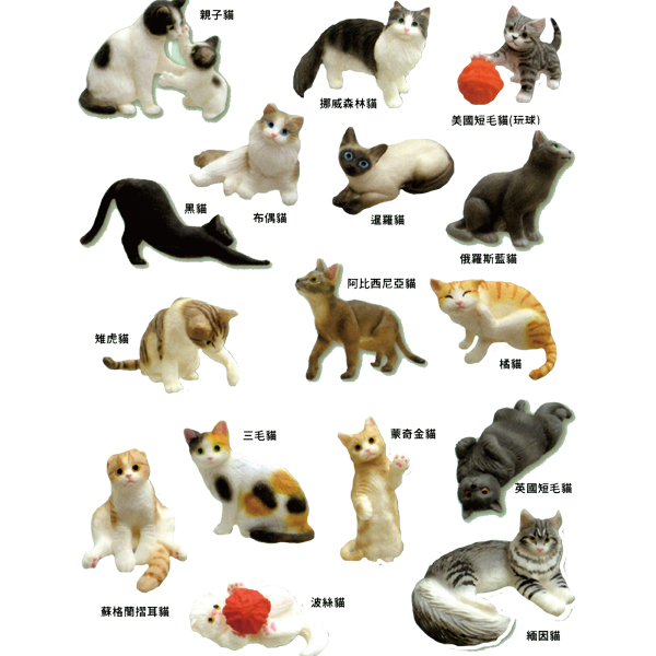 EIKOH 微型動物星球 買即贈隨機貓跳台一組 動物世界 貓  全套 共16款