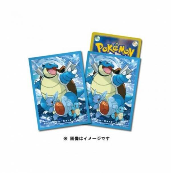 寶可夢中心 卡牌 限定 收藏卡套 No-290539