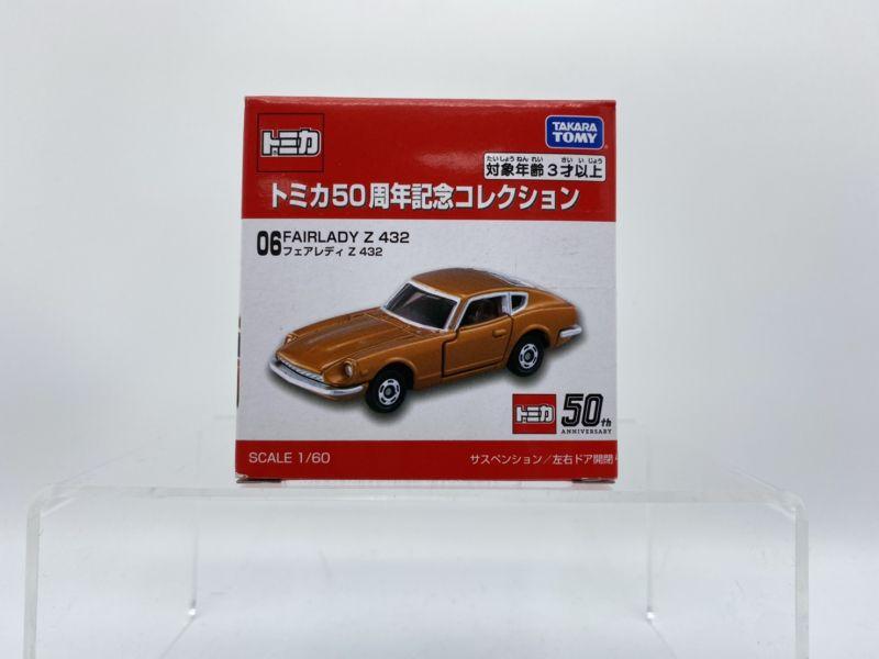【特價品】TOMICA 50週年紀念系列 06 FAIRLADY Z 432