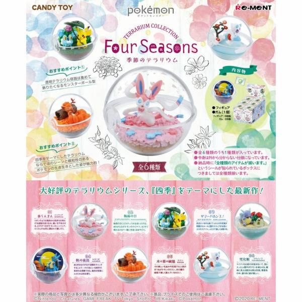 RE-MENT 寶可夢系列 造景食玩 一中盒 6入 精靈寶可夢,神奇寶貝,水晶球,造景食玩