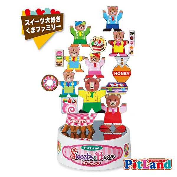 PIT LAND 磁鐵教育玩具 PT-13 甜點&熊熊