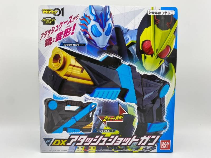 【特價品】BANDAI 假面騎士ZERO-ONE DX 公事包 霰彈槍型可變形武器