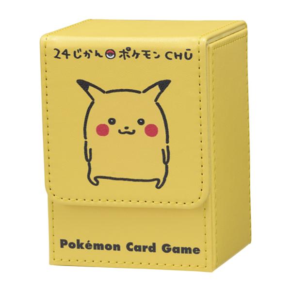 寶可夢中心 皮革製 收藏盒 No-298832