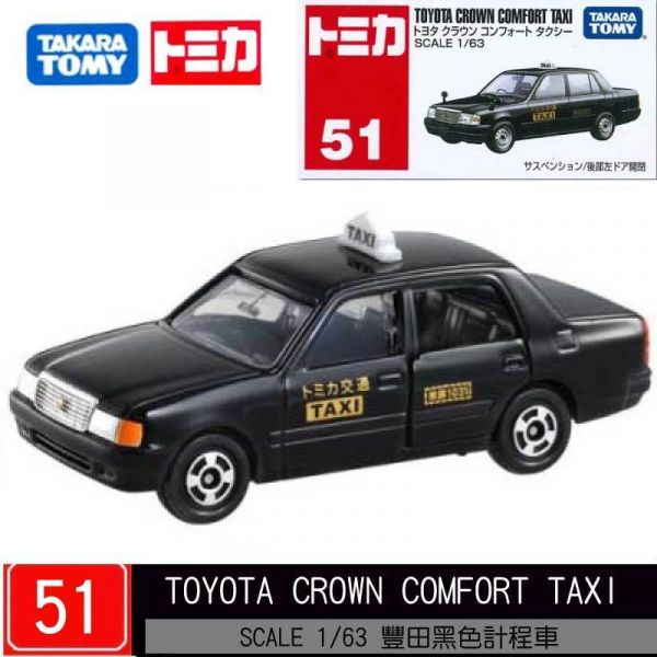 NO.051 TOYOTA CROWN COMFORT TAXI