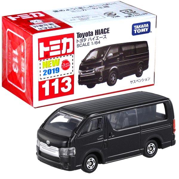 NO.113  豐田Hiace TM113A5