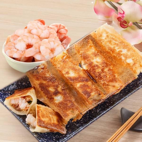 [新包裝]冷凍海老煎餃/每包10入 煎餃,日式煎餃, 冰花煎餃, 鮮蝦煎餃, 酥脆煎餃