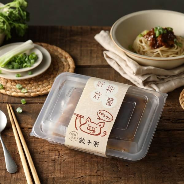 冷凍炸醬-一盒 炸醬, 炸醬麵, 眷村美食, 古早味, 手工炸醬