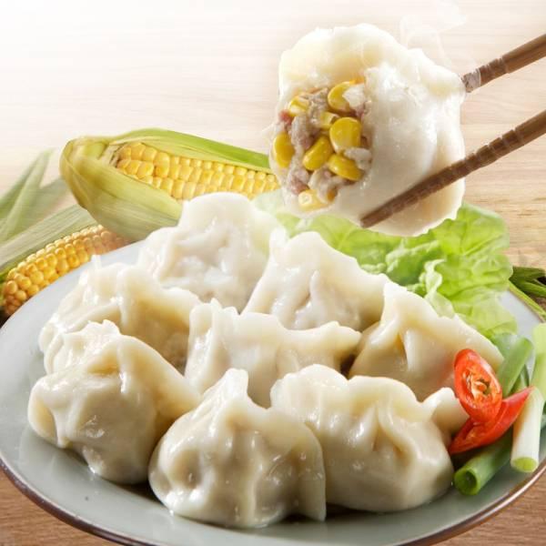 黃金玉米鮮肉餃子 玉米,溫體豬肉,手工水餃