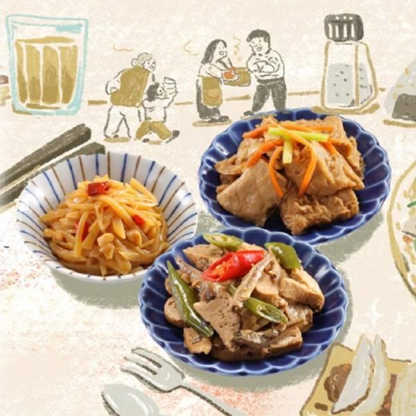 [好友歡聚]即鮮小食免運組 泡菜, 牛肉牛肚, 中秋節, 烤肉, 涼拌小菜