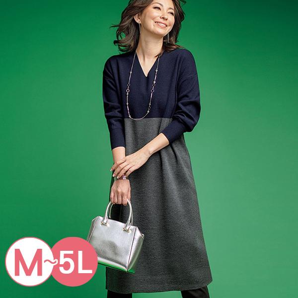 日本代購-portcros雙色V領針織洋裝長版衫(共三色/M-LL) 日本代購,portcros,針織