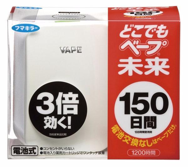 日本代購-日本VAPE 未來 效用150日 電子防蚊器 日本空運,東區時尚,現貨,日本代購 VAPE 未來 效用150日 電子防蚊器