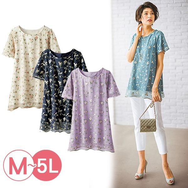 日本代購-portcros雅緻刺繡網紗上衣3L-5L(共四色) 日本代購,portcros,刺繡