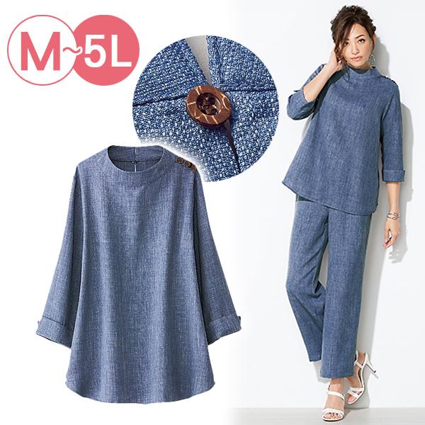 日本代購-portcros簡約小高領七分袖上衣(藍色/3L-5L) 日本代購,portcros,高領