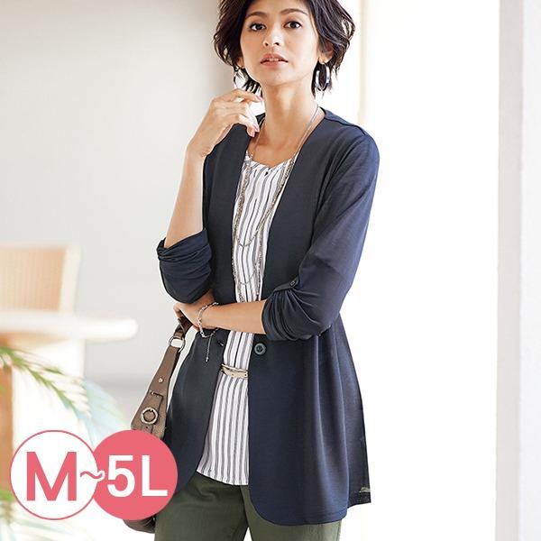 日本代購-portcros彈性無領防曬冷氣房小外套M-LL(共五色) 日本代購,portcros,外套