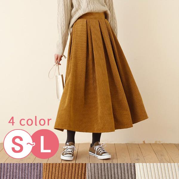 日本代購-燈芯絨壓褶設計長裙(共四色/S-L) 日本代購,燈芯絨