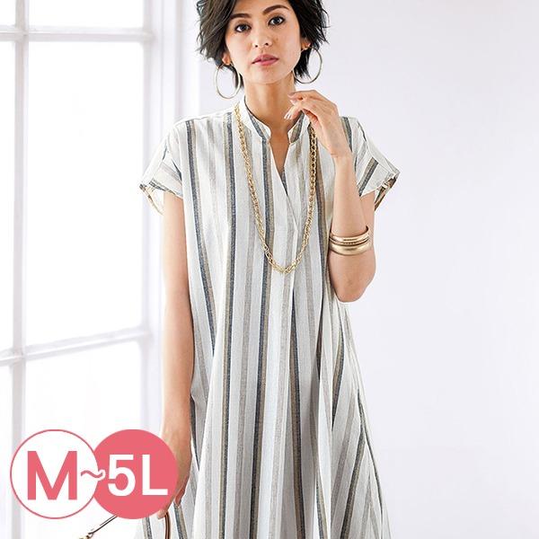 日本代購-portcros清爽條紋折縫棉麻長版上衣M-LL(共四色) 日本代購,portcros,條紋