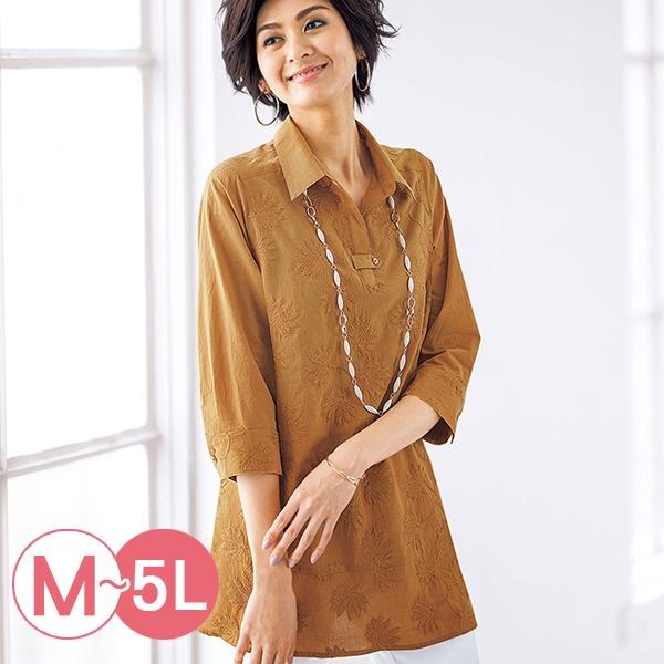日本代購-portcros七分袖中長版刺繡襯衫M-LL(共四色) 日本代購,portcros,刺繡