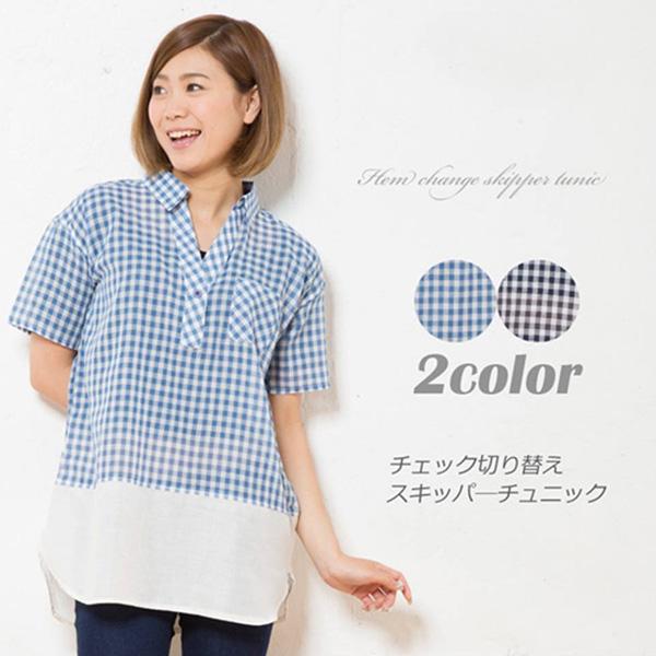 現貨-日本品牌格紋拼接假二件式長版衫 日本代購