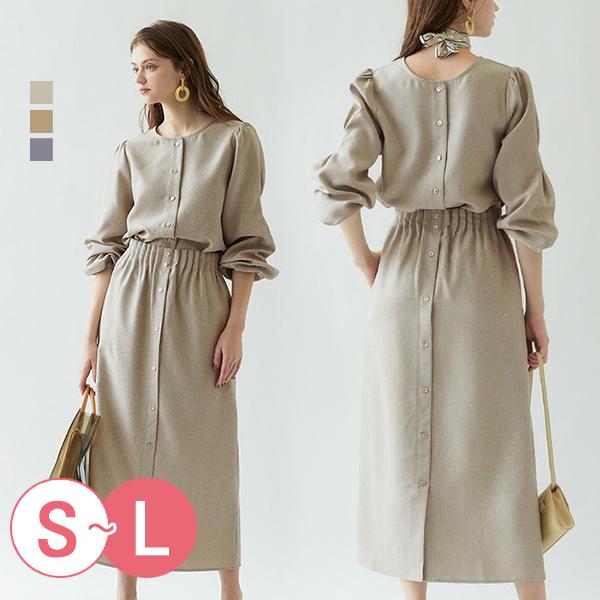 日本代購-造型折縫多穿法二件式洋裝套裝(共三色/S-L) 日本代購,套裝,洋裝