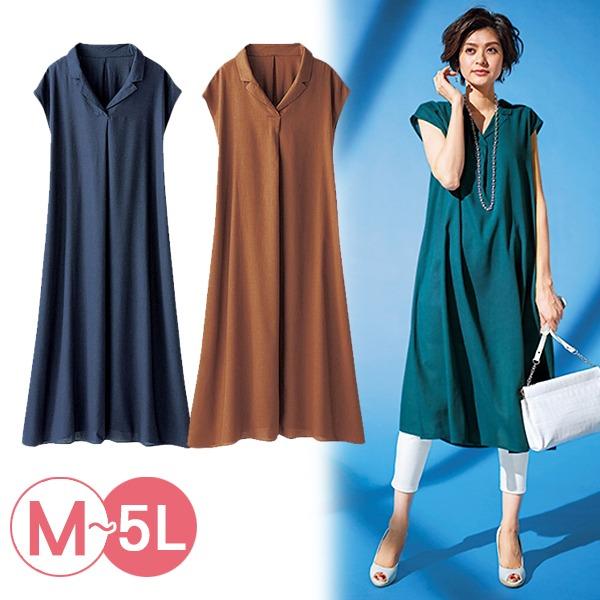 日本代購-portcros襯衫領折縫混麻連肩袖洋裝(共三色/3L-5L) 日本代購,portcros,連肩袖
