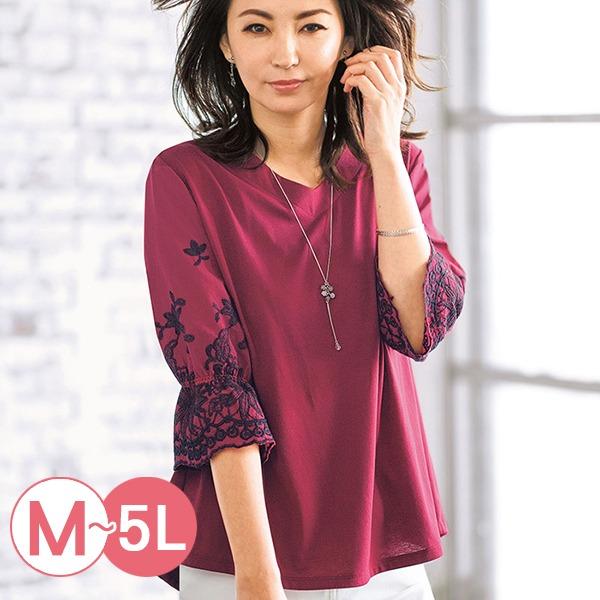 日本代購-portcros簡雅繡花設計V領上衣M-LL(共六色) 日本代購,portcros,刺繡
