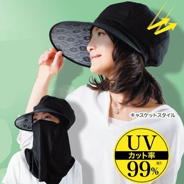 日本代購-可拆式面罩雅緻蕾絲防曬貝雷帽 日本空運,東區時尚,防曬貝蕾帽
