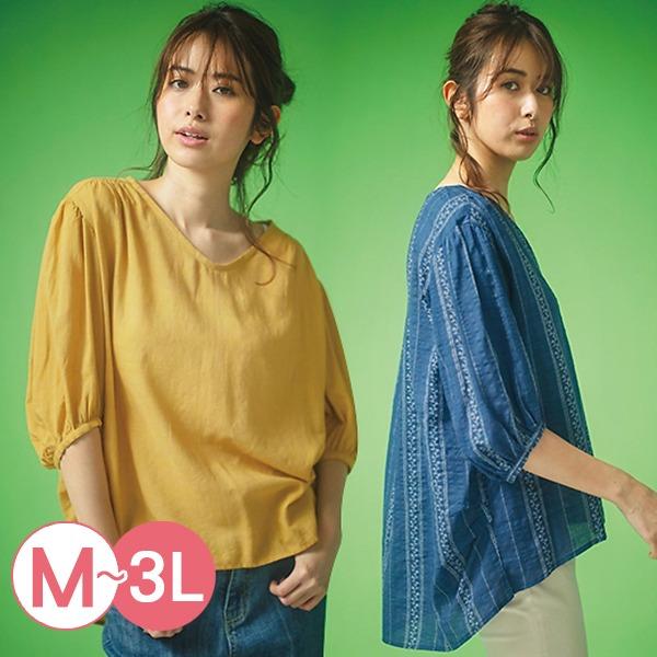 日本代購-portcros可愛泡泡袖前短後長上衣3L(共三色) 日本代購,portcros,泡泡袖