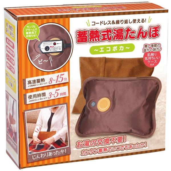 日本代購-充電式蓄熱熱水袋 日本必買,日本代購,充電式,蓄熱,熱水袋