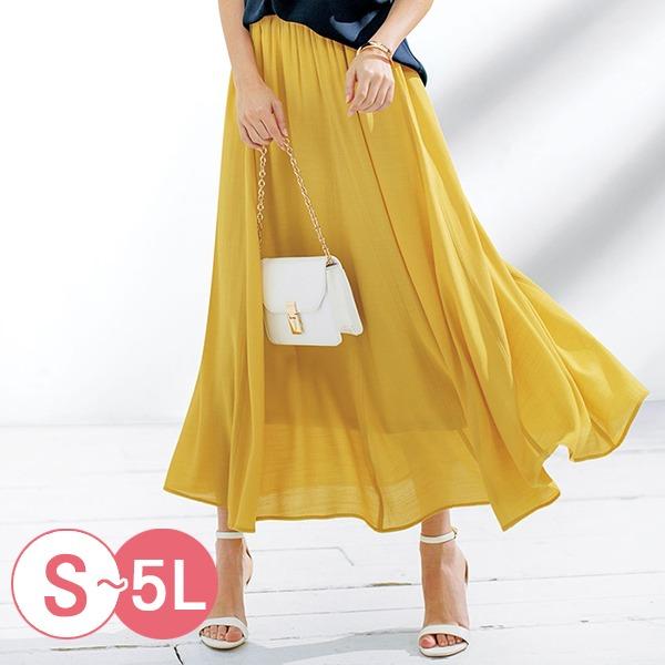 日本代購-portcros優雅飄逸素面長裙S-LL(共五色) 日本代購,portcros,長裙