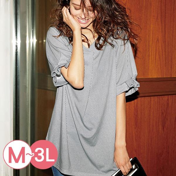 日本代購-portcros折縫造型V領長版上衣M-LL(共四色) 日本代購,portcros,長版