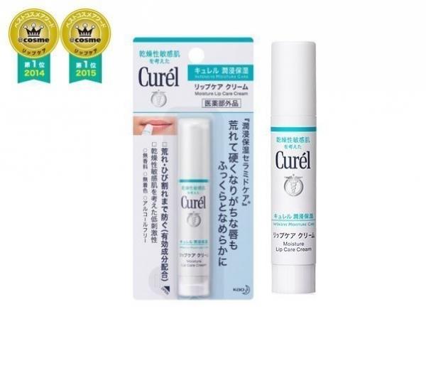 現貨-Curel 珂潤保濕潤澤護唇膏 日本空運,東區時尚,Curel,珂潤,護唇膏