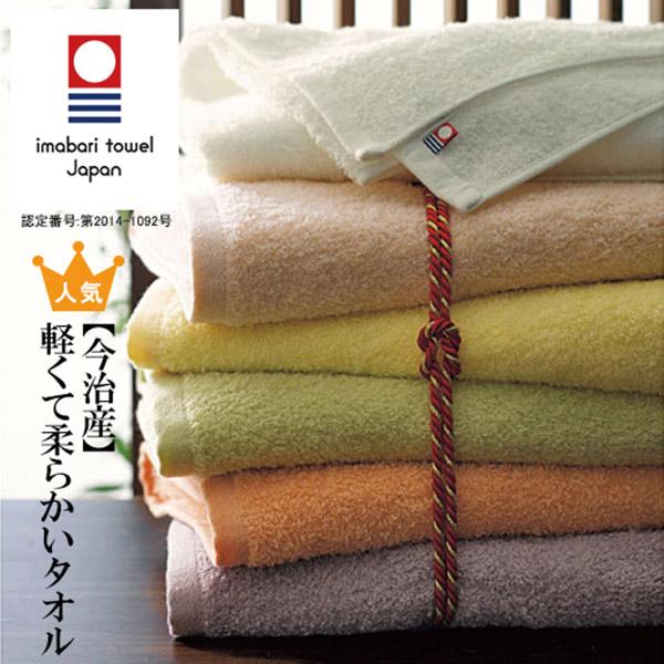 日本代購-【日本製】《日本今治高級毛巾》imabari towel Japan120x34賣場(售價已折) 日本代購,今治,方巾,日本製