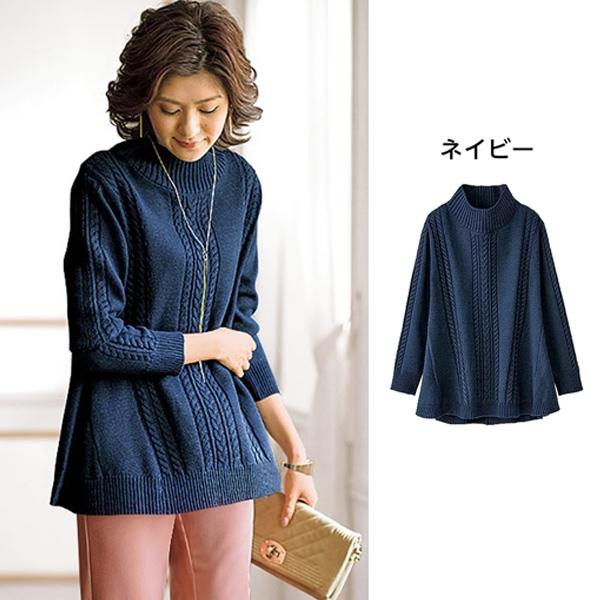 日本代購-portcros立領麻花編織長版上衣(3L-5L) 日本代購,portcros,長版上衣