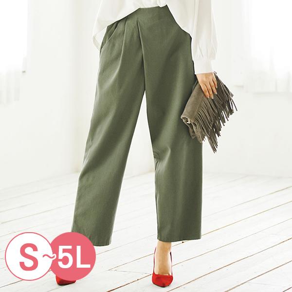 日本代購-portcros不對稱折縫造型寬褲(共四色/S-LL) 日本代購,portcros,寬褲