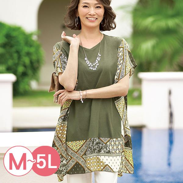 日本代購-時尚寬鬆V領印花拼接長版上衣(共二色/M-L) 日本代購,拼接,長版
