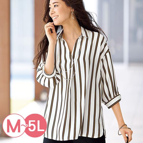 日本代購-portcros半開襟D環設計袖口印花襯衫(共四色/M-LL) 日本代購,portcros,襯衫