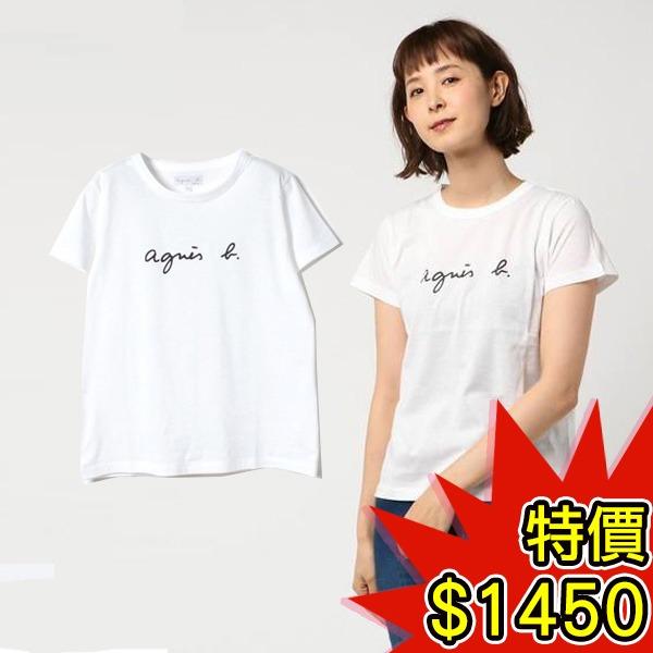 日本代購-特價agnes b. LOGOT恤(售價已折) agnes b.,東區時尚,T恤