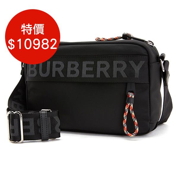 日本代購-BURBERRY logo設計彩色繩環斜背包 agnes b.,東區時尚,斜背包