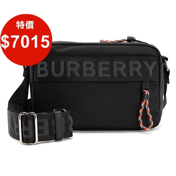 BURBERRY logo設計彩色繩環斜背包(男女同款) BURBERRY,斜背包