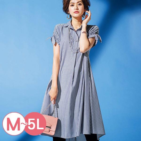 日本代購-portcros袖口抽褶綁結長版襯衫洋裝M-LL(共五色) 日本代購,portcros,洋裝