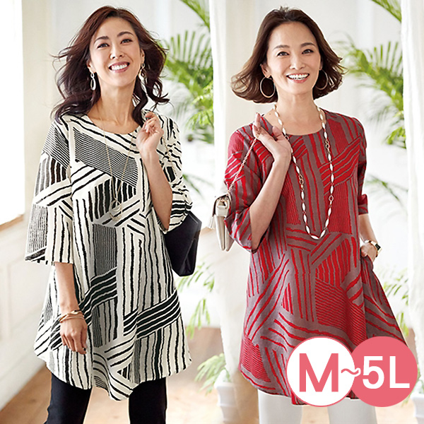 日本代購-雙色幾何圖案棉麻長版上衣(共二色/3L-5L) 日本代購,棉麻,長版