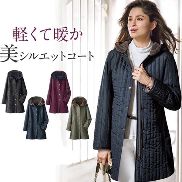 日本代購-portcros壓紋設計連帽長外套(3L-5L) 日本代購,portcros,外套