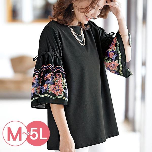 日本代購-portcros高雅彩色繡花寬袖上衣M-LL(共二色) 日本代購,portcros,刺繡