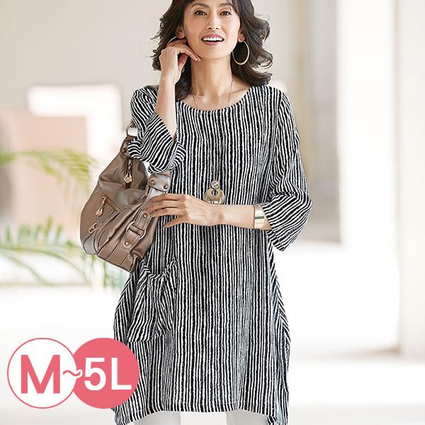 日本代購-portcros個性口袋條紋長版上衣(M-LL) 日本代購,portcros,條紋