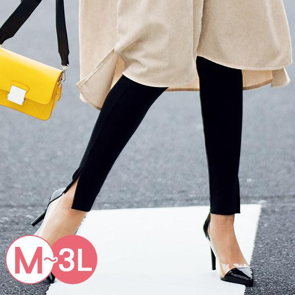 日本代購-portcros褲腳開衩羅紋內搭褲(共三色/M-LL) 日本代購,portcros,內搭褲