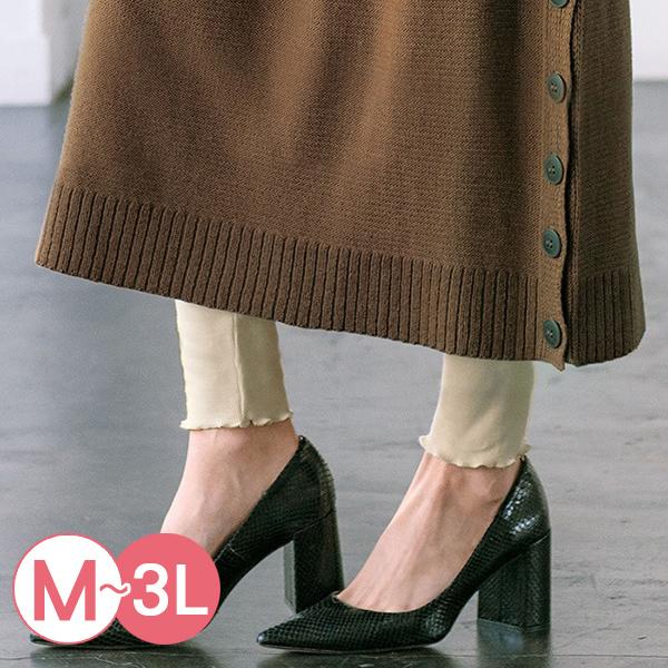日本代購-RyuRyu mall木耳褲腳羅紋針織內搭褲(共三色/M-LL) 日本代購,RyuRyu mall,內搭褲