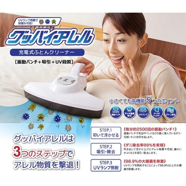 日本代購-Three up TU-650充電式輕量手持吸塵器 除菌 抗菌 掃除機(共二色) 日本代購,日本帶回,東區時尚,Three up,TU-650,充電式,輕量,手持吸塵器,除菌,抗菌,掃除機