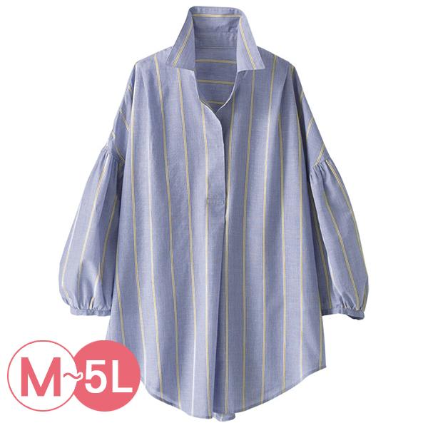 日本代購-portcros簡雅條紋七分袖半開襟襯衫(共三色/M-LL) 日本代購,portcros,條紋