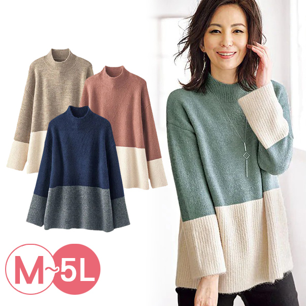 日本代購-雙色質感套頭針織上衣(共四色/3L-5L) 日本代購,針織