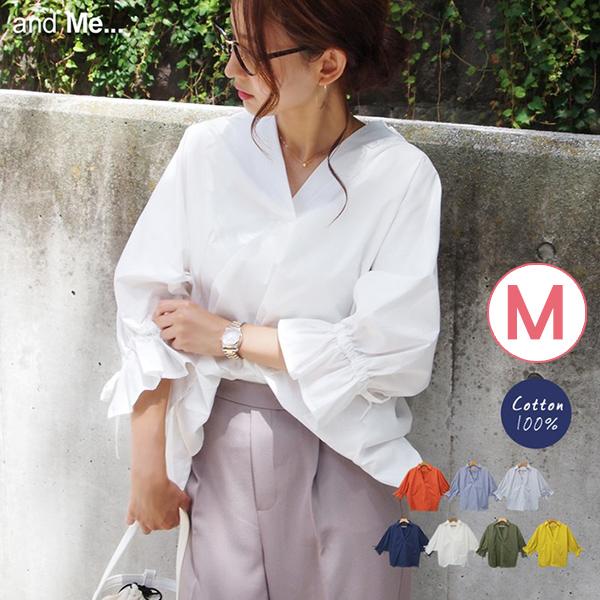 日本代購-RyuRyu mall挺版V領糖果袖造型襯衫(共七色/M) 日本代購,RyuRyu mall,襯衫